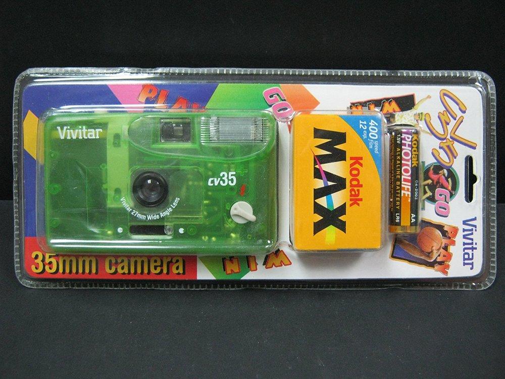My Very First Camera