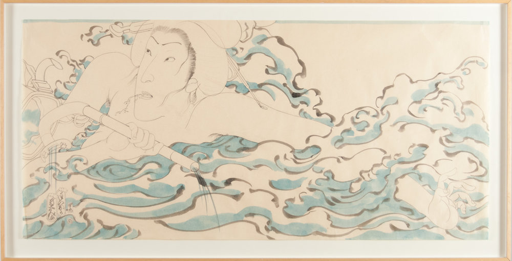 Masami Teraoka   Study for Hawaii Snorkel Series/Sachiya  Watercolor on paper, 38 x 18in.