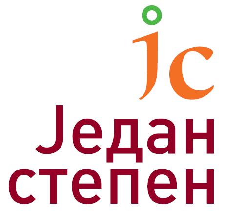 1C-logo-srb.png