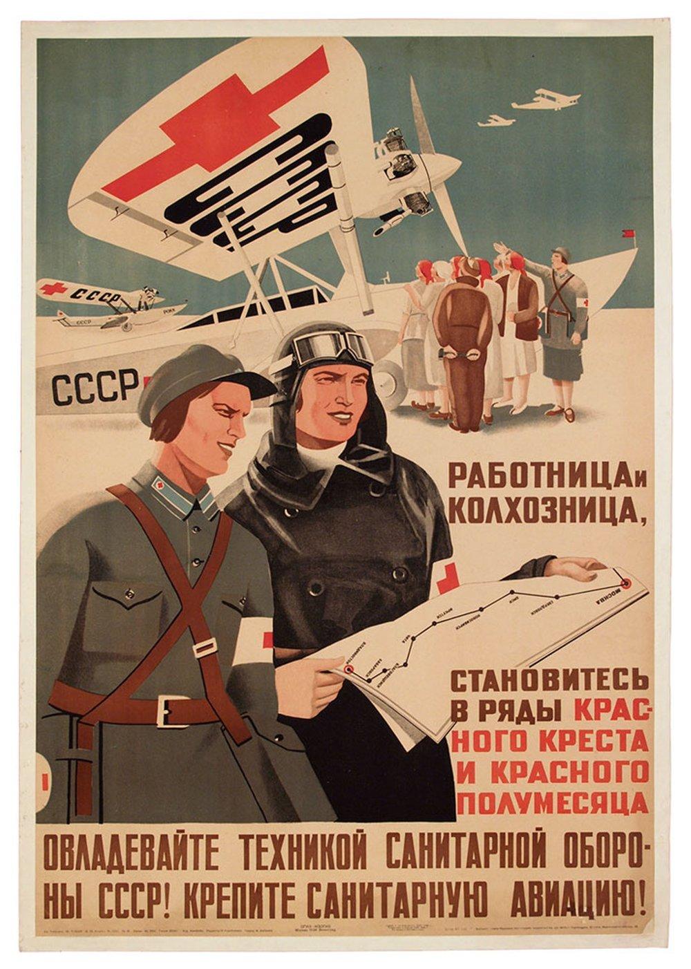 Vintage Airline travel posters Vintage cookbooks00038.jpg