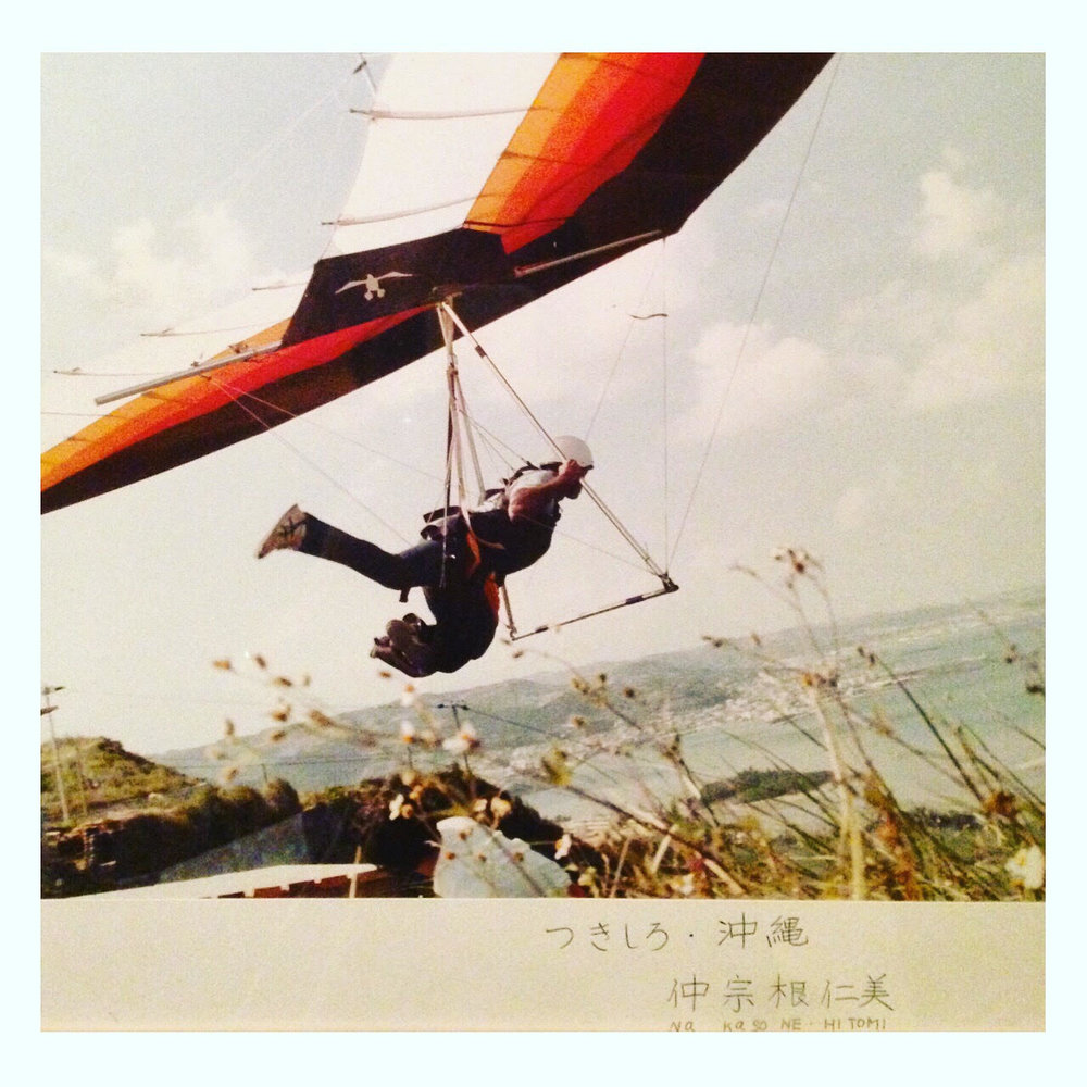 Photograph of his father, Dr. Michael Patterson, an advanced hang gliding pilot, taken in Tsukishiro, Okinawa in 1984.
