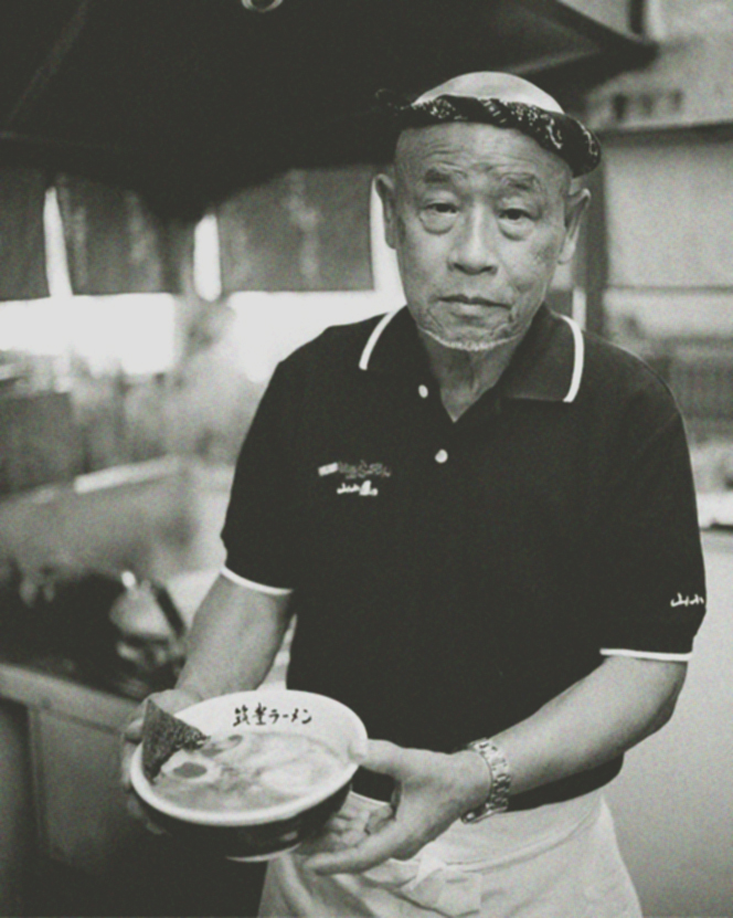 Mr. Ogata - Our Founder