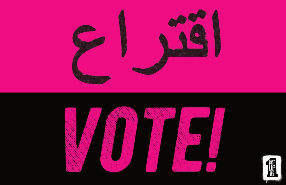 Arabic/English