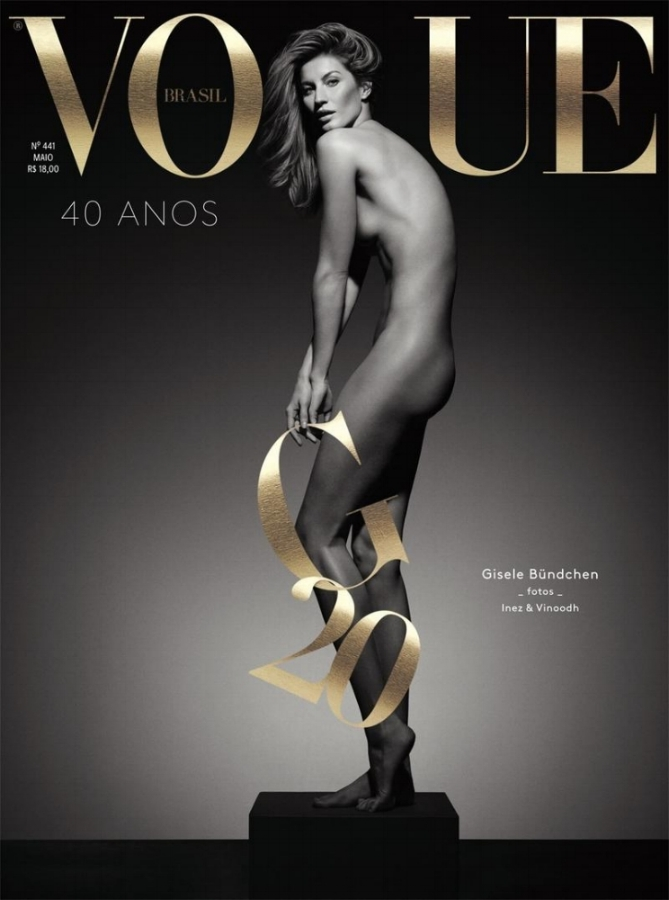 SBStudio_Editorial_Vogue_Brazil_MAY_2015_Inez_Van_Lamsweerd_Vinoodh_Matadin_0.jpg