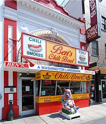 Amenity-Ben's Chili Bowl-DSC5192.JPG