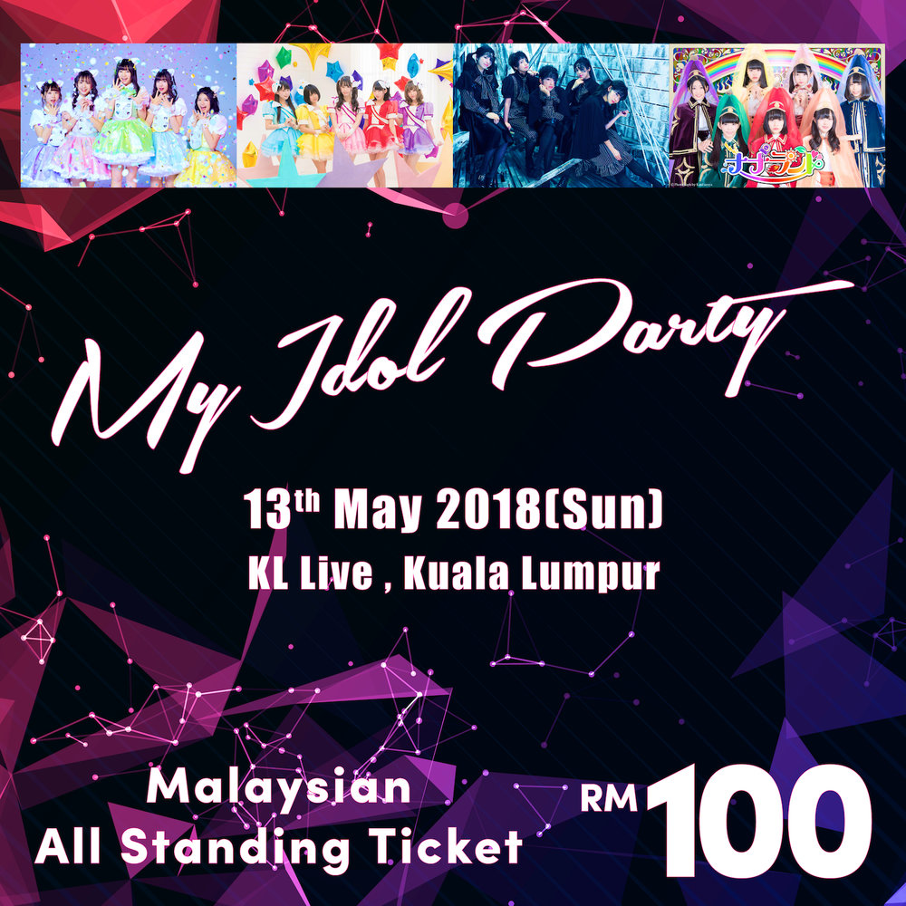 ticket-my (1).jpg