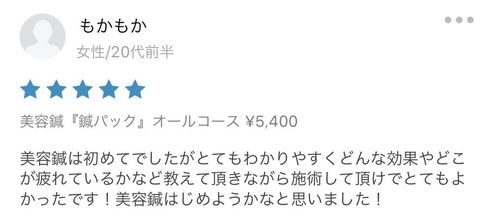 IMG_6491.jpg