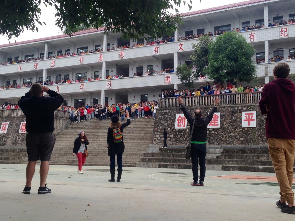 School_in_China.JPG