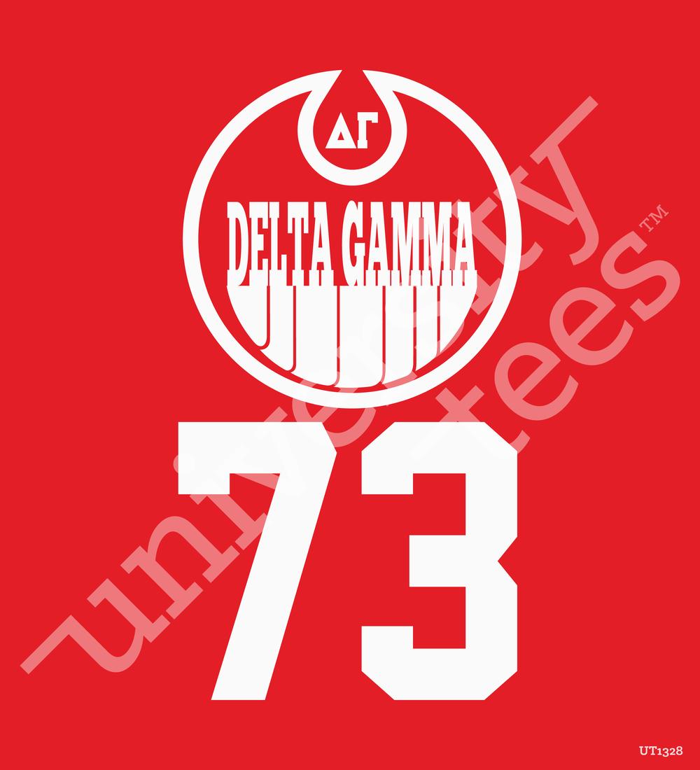 UT1328-01.png