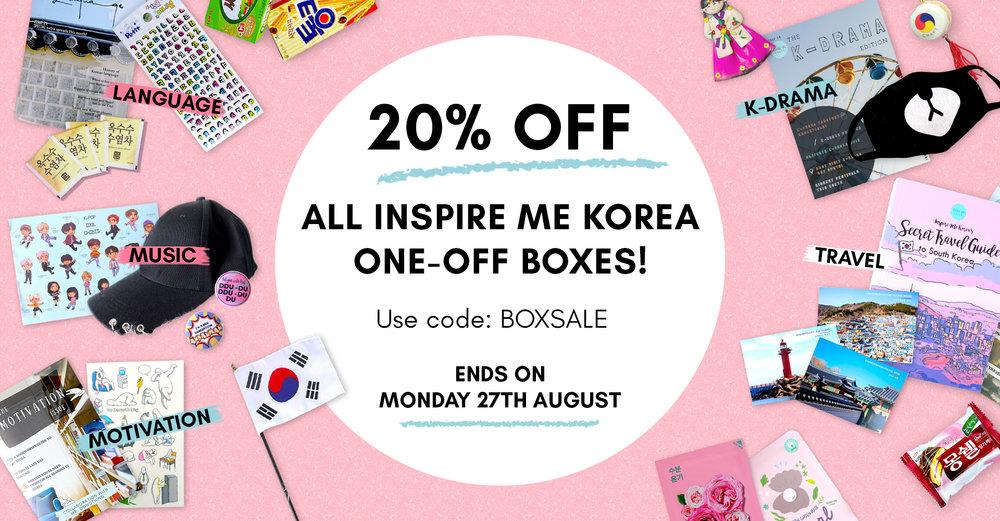 Inspire Me Korea