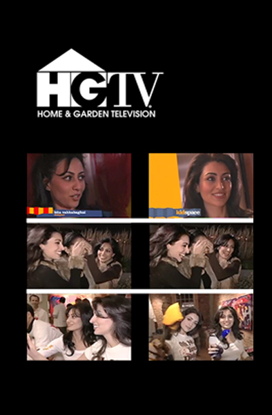 hgtv Cropped screen shots ONE page.jpg