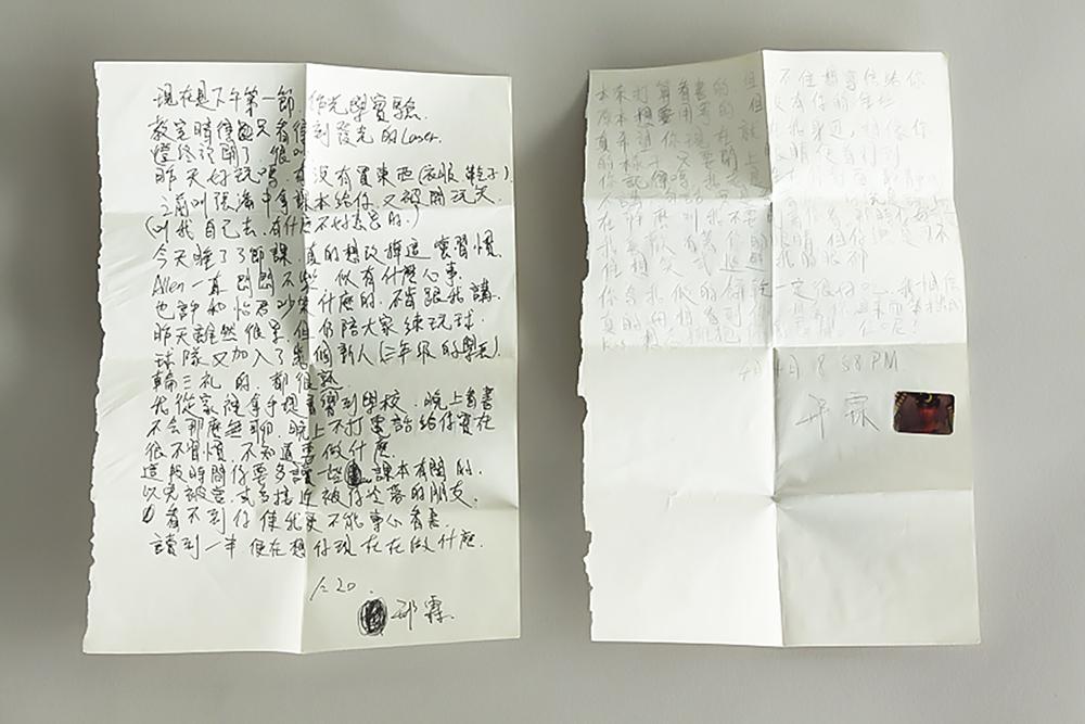 letter-1.jpg