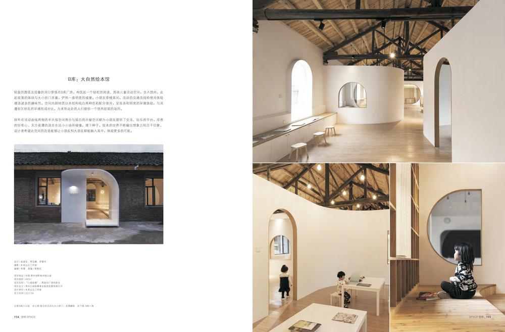 p150-157小城故事 - 3.jpg