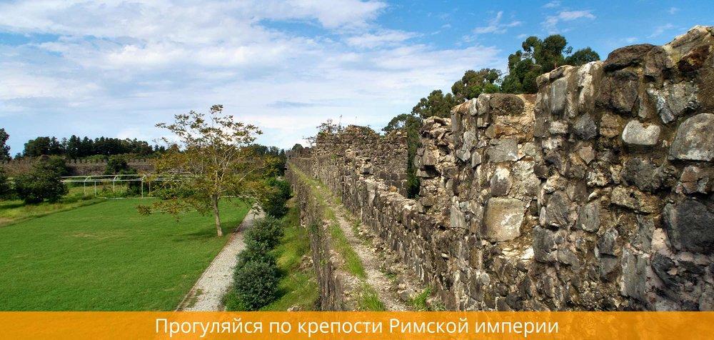 Гонио-Апсаросская Крепость