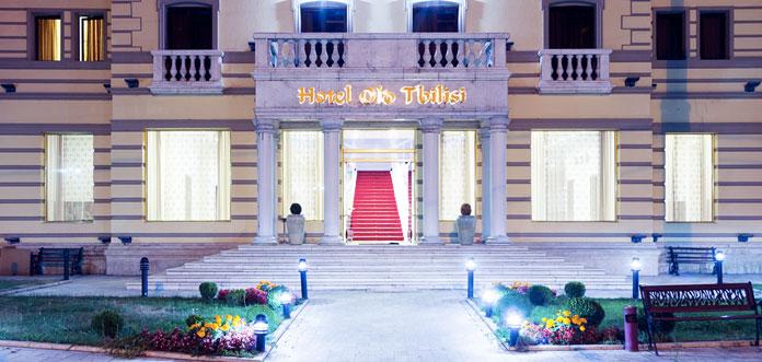 old-tbilisi-hotel-exterior-4-NAMERANI.jpg