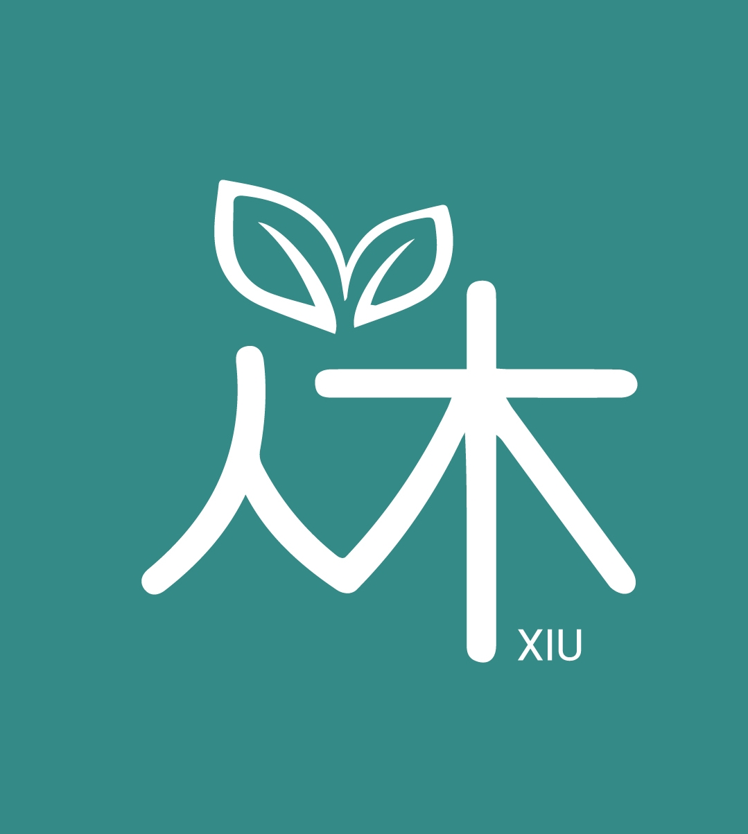 休 XIU Nature Connections