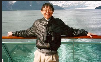 DAMING XU, DISAPPEARED NOVEMBER 4TH 2007