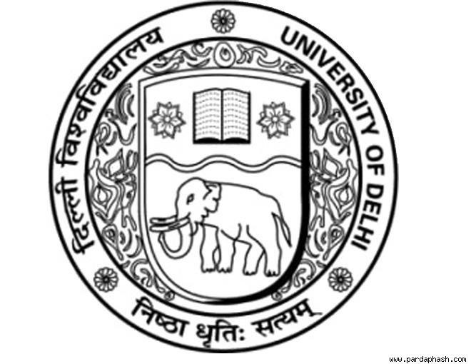 delhi-university-logo-1373523551.jpg