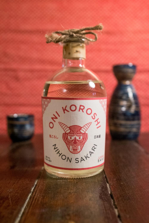 Sake-11.jpg
