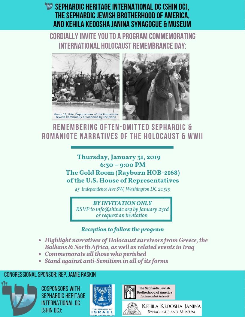 Invitation - Holocaust Remembrance 1-31-19 SHIN Rayburn HOB-2168 v.3 (1).jpg