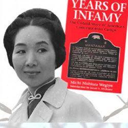 Honoring:  Michi Nishiura Weglyn