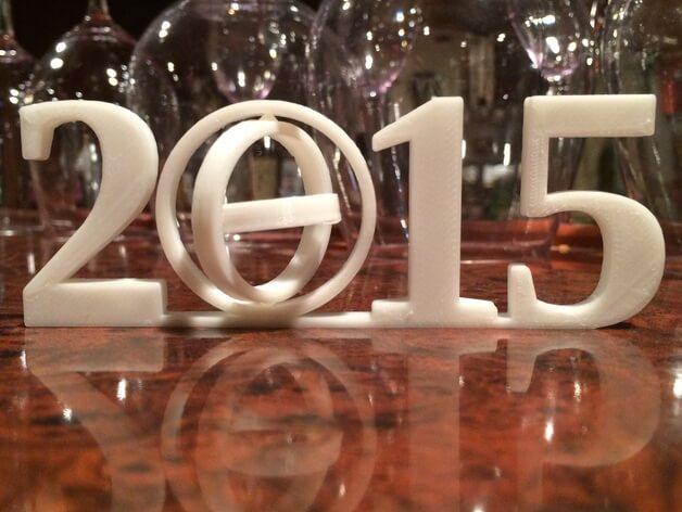 2015-gimbal