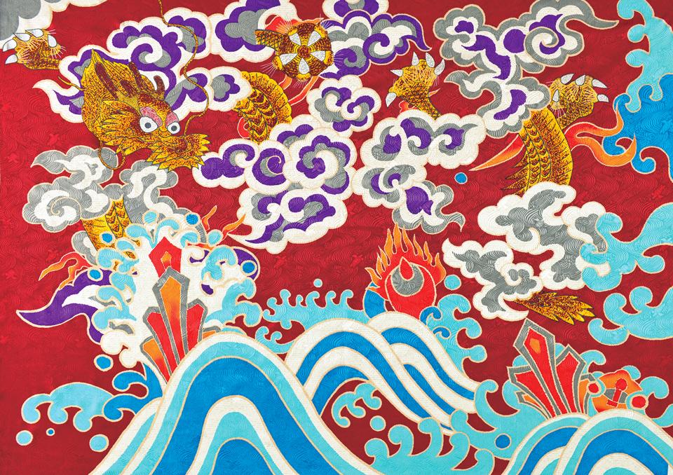 kabuki_dragon.jpg