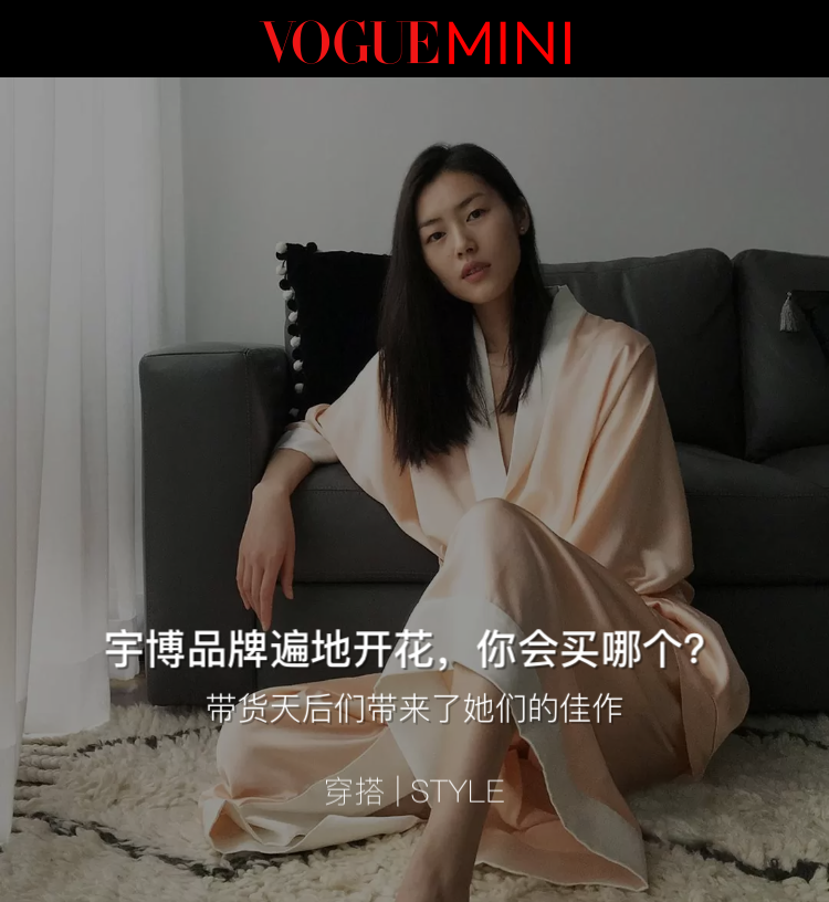 VOGUE CHINA/VOGUE MINI, APR 2017