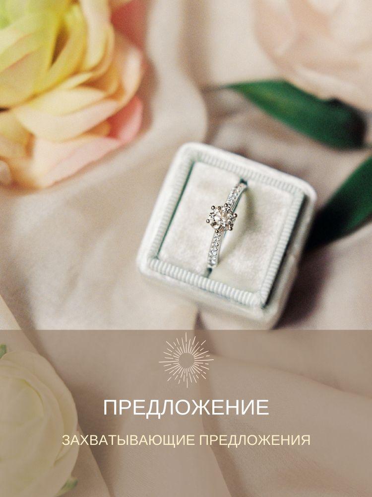 организатор-свадеб-заграницей-сюрпризное-предложение-о-браке-европа-австрия-вена-зальцбург-франция-париж-ницца-италия-лигурия-тоскана-свадьбавевропе-melanienedelkophoto.jpg