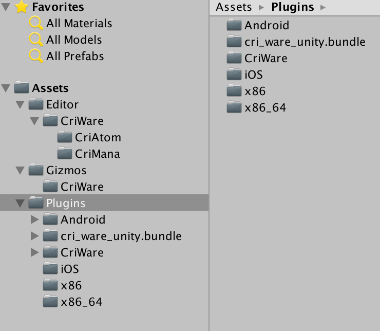 Unity migration tools for mobile integration