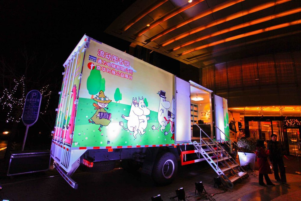 moomin truck__1542269813_193.143.48.129.jpg