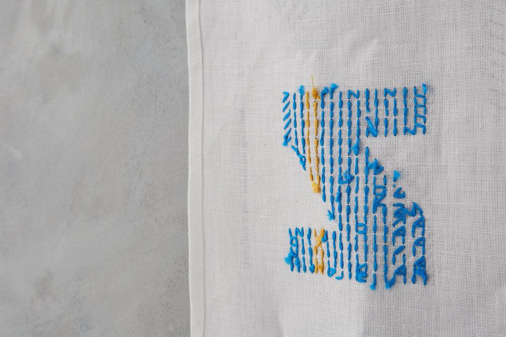 Stitch-School-10.2.1829424.jpg