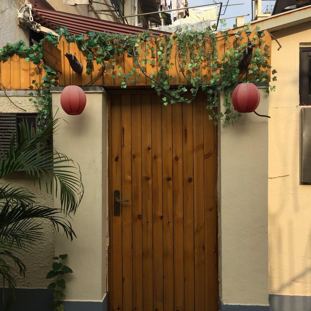 Lanehouse Door