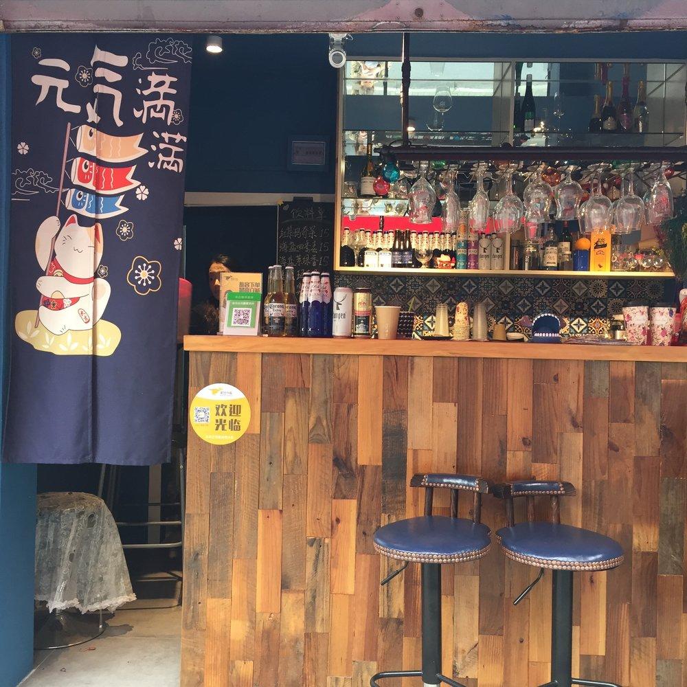 Local sidewalk bar