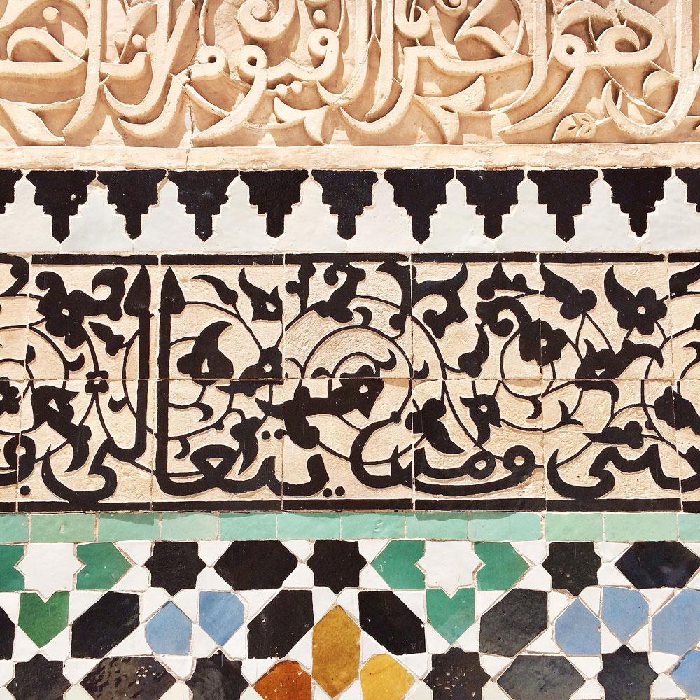 Marrakech-patterns3.jpg