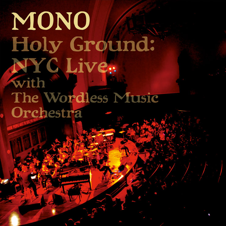 Holy Ground: NYC Live - MONOTemporary Residence, 2009