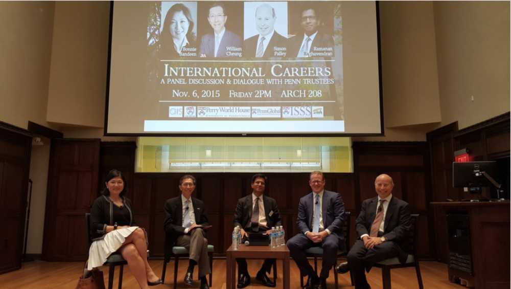 International Careers Panel hosted by A&E