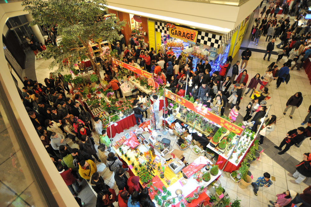 Flower and Gift Fair.jpg