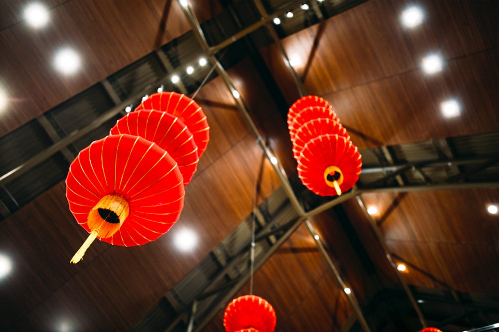 About Lunar New Year - Learn about the festive traditions of Lunar New Year.