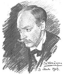 Sketch of Alfvén by Peder Severin Krøyer, 1903