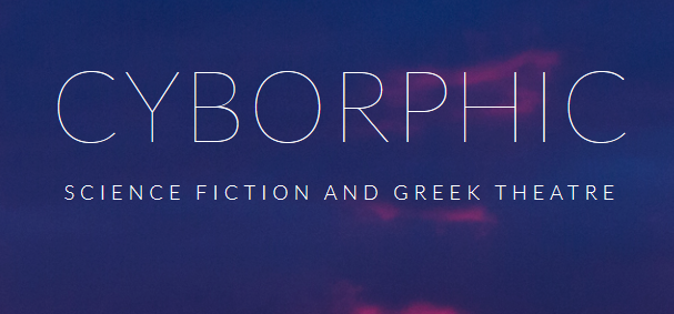 The Internet Science Fiction Theatre Database — Cyborphic