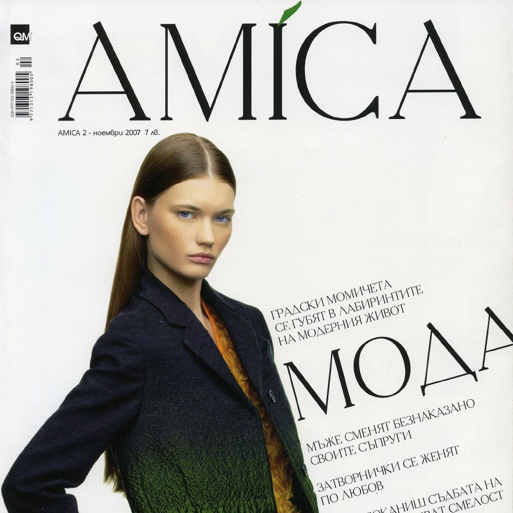 Amica – Russia – 2007