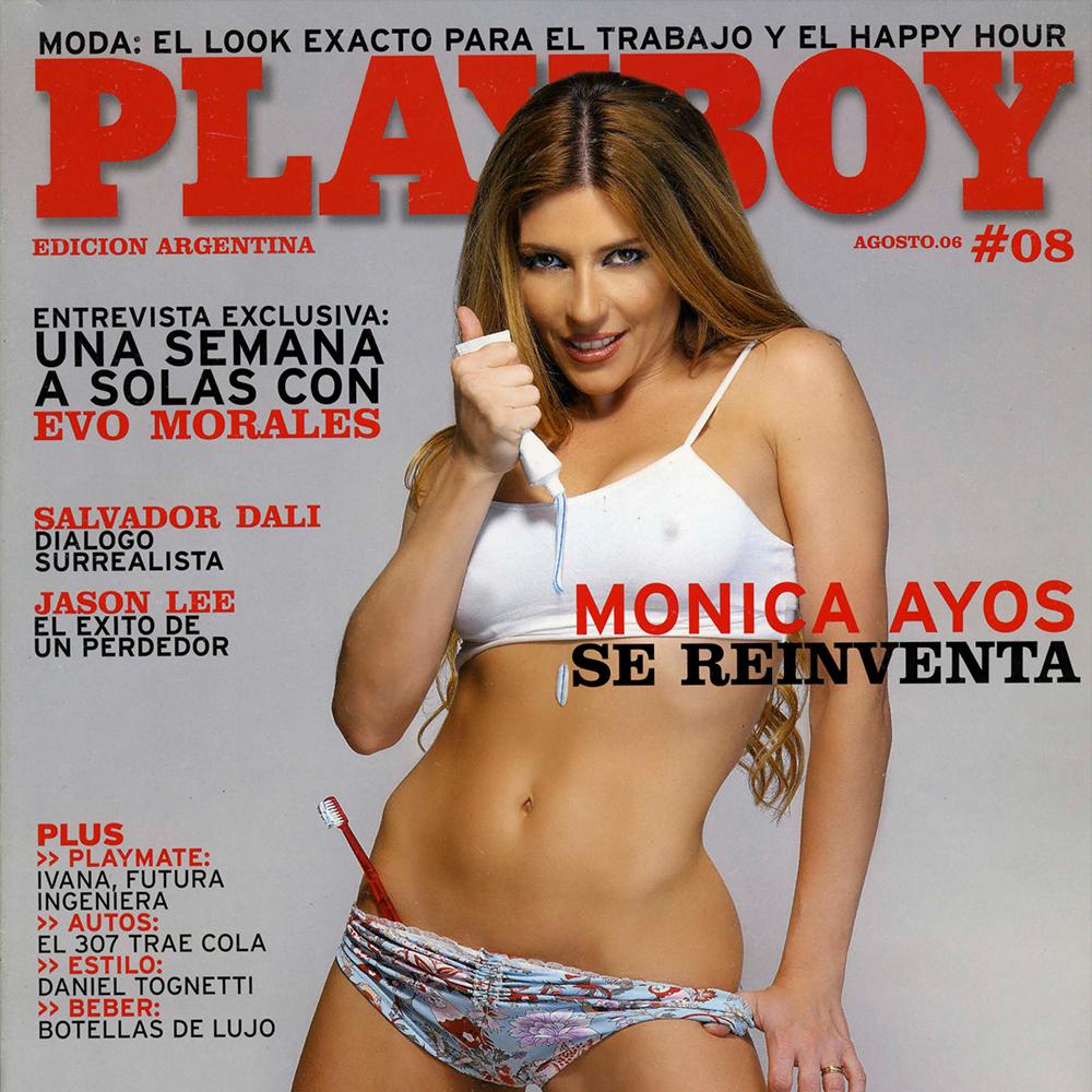 Playboy- Brazil - 2006
