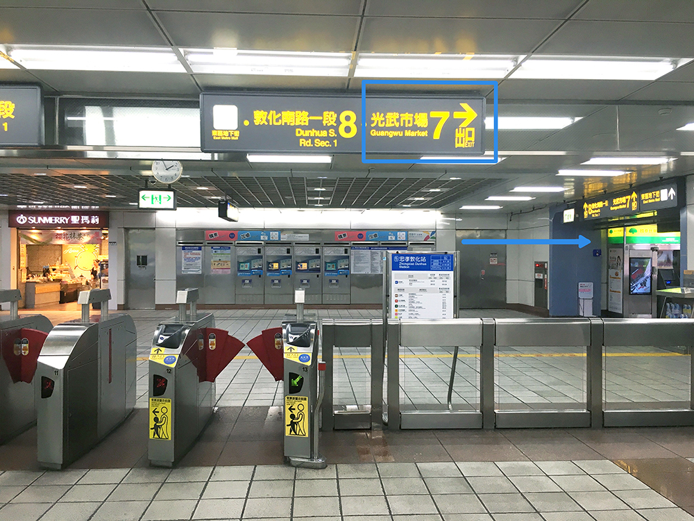 1. Taking MRT (blue line) to Zhongxiao Dunhua Station (BL16)  Exit 7.