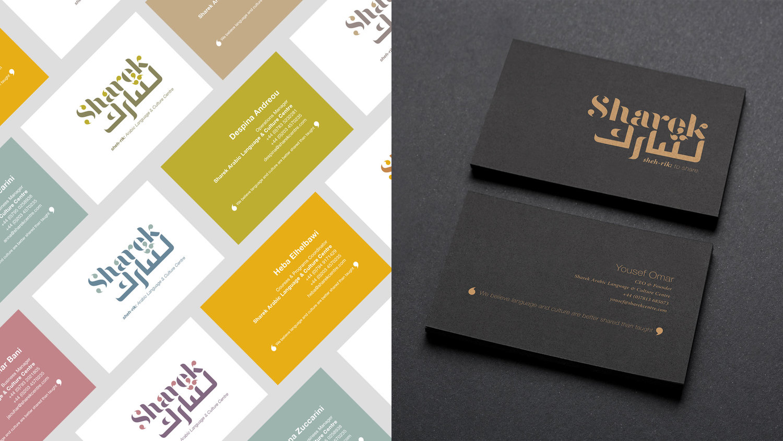 Sharek arabic language school brand case study btl brands premium business cards created for london arabic language school sharek reheart Gallery