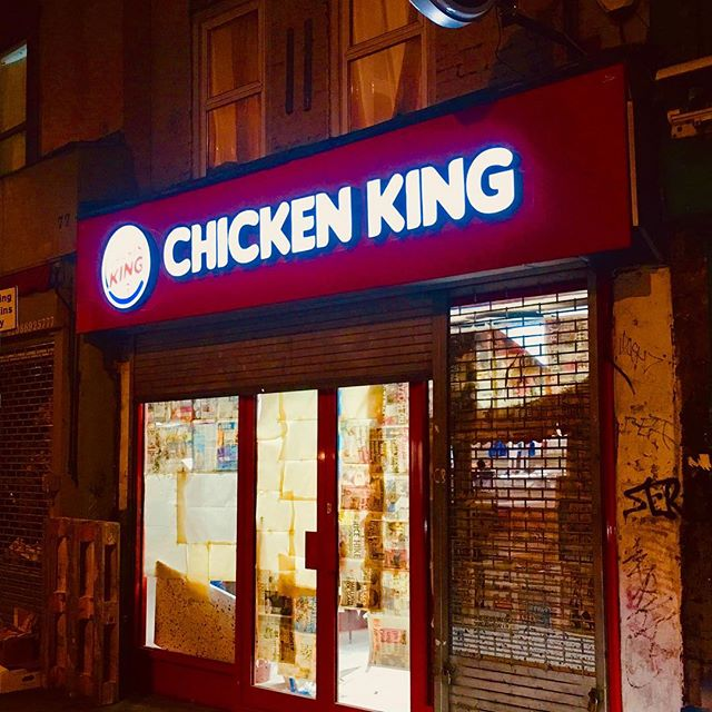 Anyone fancy a Burger King... ooops, meant to say Chicken King? We challenge anyone to #dobetter than this fine eaterie on deptford high street with creative use of familiar fonts!