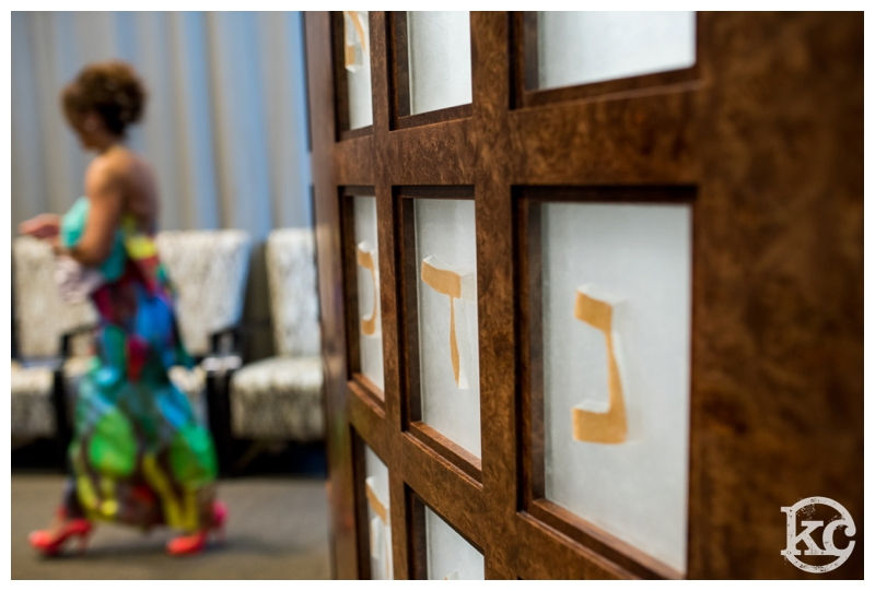 Temple-Beth-Avodah-Bar-Mitzvah-Kristin-Chalmers-Photography_0018