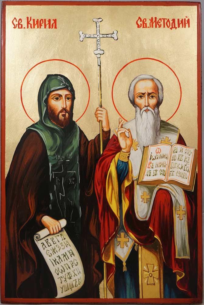 Cyril_and_Methodius_Orthodox_Icon.jpg