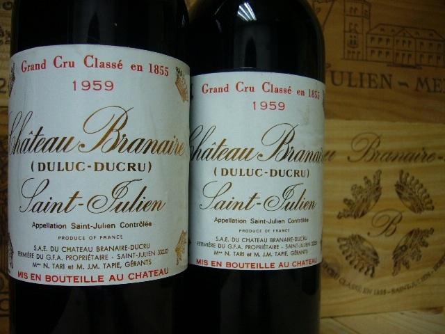 Branaire-Ducru | Saint-Julien appellation | Bordeaux Region | France