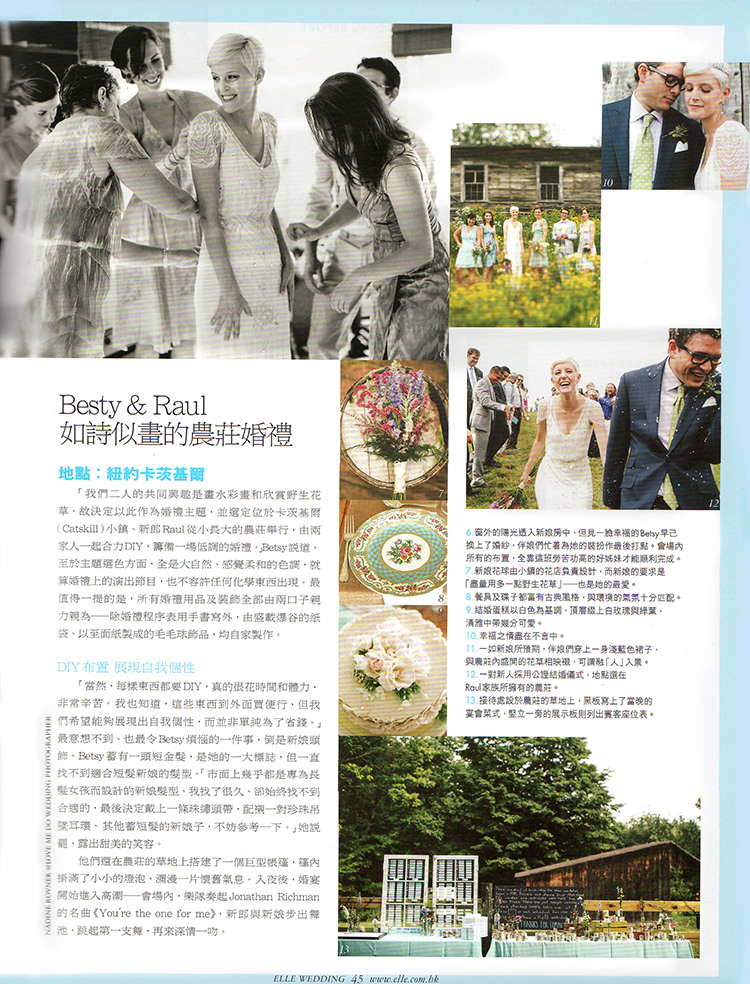 ELLE WEDDING HONG KONG MAGAZINE